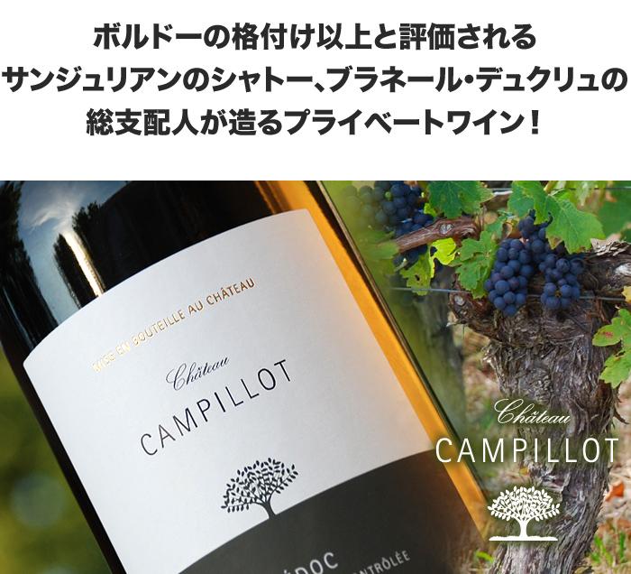 ボルドーの格付け以上と評価されるサンジュリアンのシャトー、ブラネル・デュクリュの総支配人が造るプライベートワイン