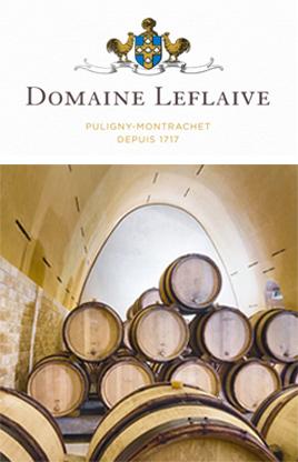 ドメーヌ・ルフレーヴ マークとワイン樽