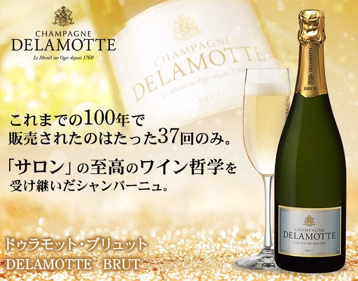 これまでの100年で販売されたのはたった37回のみ。「サロン」の至高のワイン哲学を受け継いだシャンパーニュ。