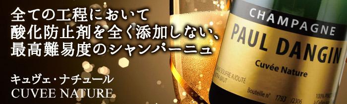 シェリー酒造りに使われる「ソレラシステム」を用いて、セル・シュール・ウルスのテロワールを表現する1本