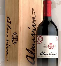 アルマヴィーヴァはオーパス・ワン同様に「最高品質ワインを造る」というコンセプトで生産される赤ワイン
