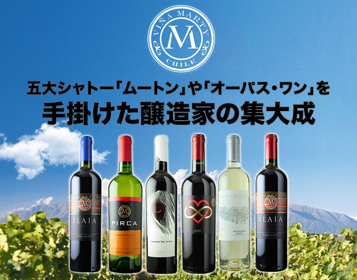 五大シャトー「ムートン」、「オーパス・ワン」を手掛けた醸造家の集大成