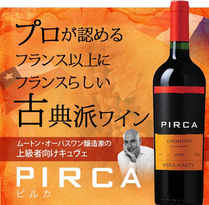 プロが認めるフランス以上にフランスらしい古典派ワイン ムートン・オーパスワン醸造家上の級者向けキュヴェ