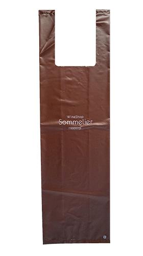 ワイン用袋(2本用)