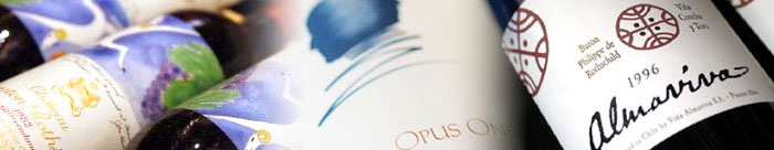 五大シャトー「ムートン」、カリフォルニアの「オーパス・ワン」、チリを代表するプレミアムワインの「アルマヴィーヴァ」