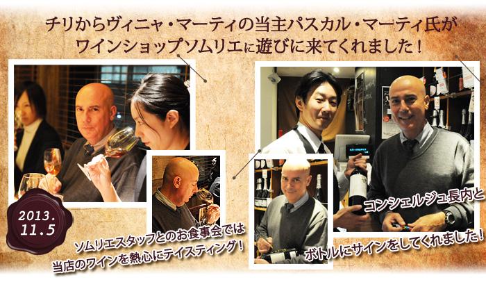 welcome photo2013