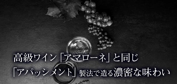 ヴァローネのワイン造り