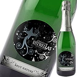サクラワインアワード2017ゴールド賞受賞ワイン