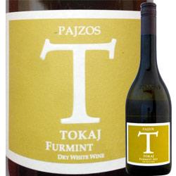サクラワインアワード2015ゴールド賞受賞ワイン