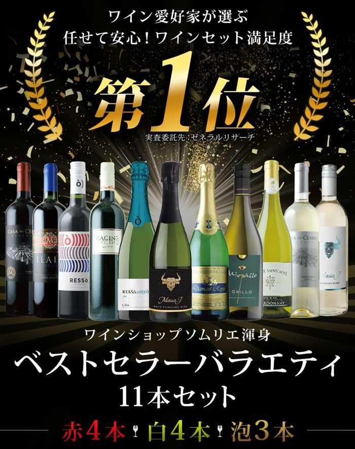 総決算クリアランス限定バラエティ11本!