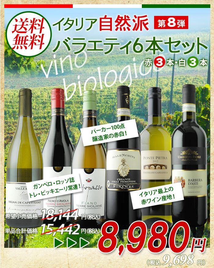 千年の歴史を持つワイナリー・自社畑の一番搾り微発泡ワイン・スーパートスカーナと同点獲得生産者