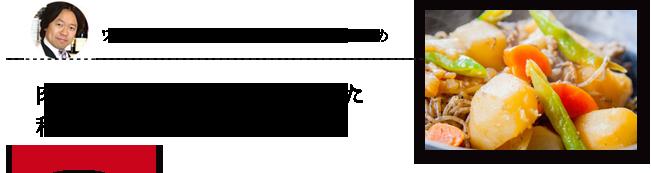 ワインショップソムリエスタッフ伊澤おすすめ 仔羊の香草ロースト