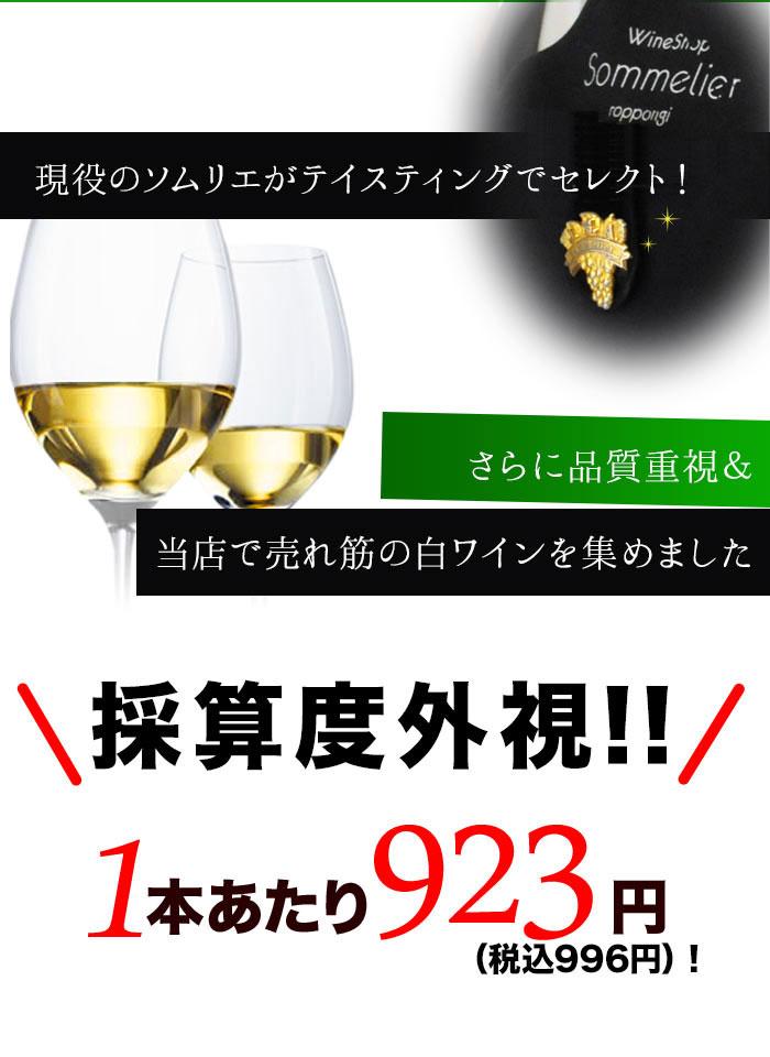 1本当たり922円さらに送料無料!