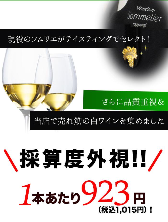 1本当たり923円