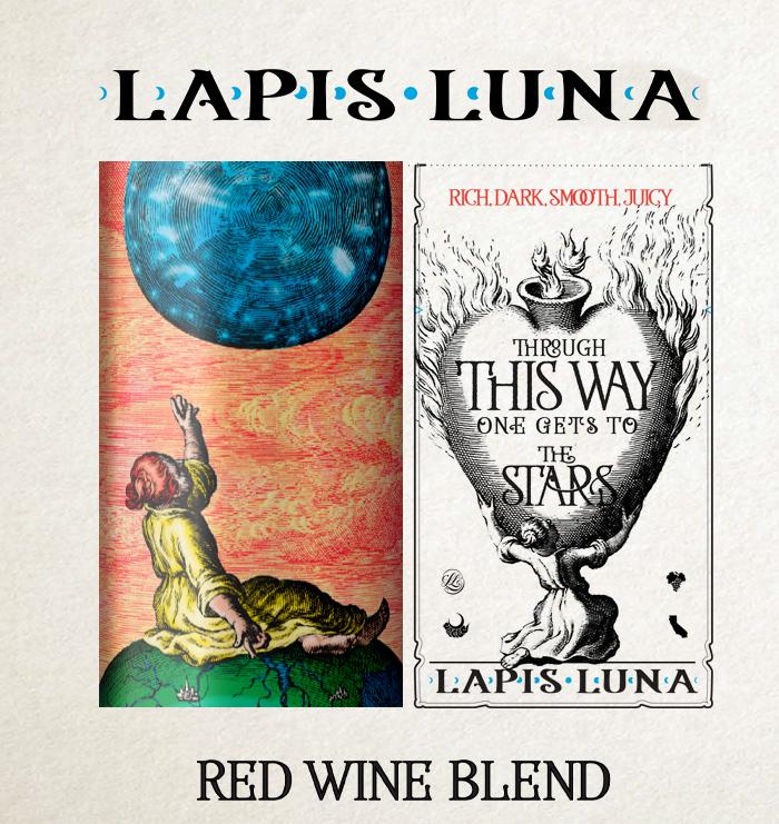 ワインの内容