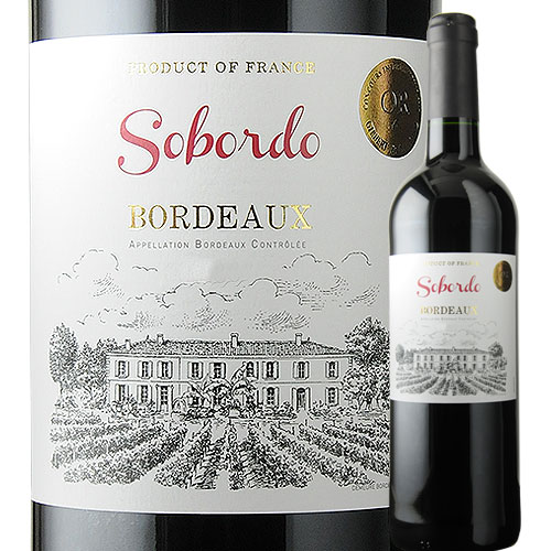 Bordeaux>