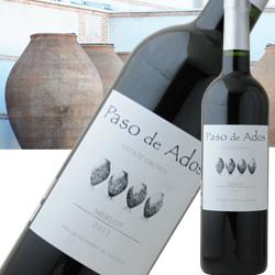 サクラワインアワード2021ゴールド賞受賞ワイン